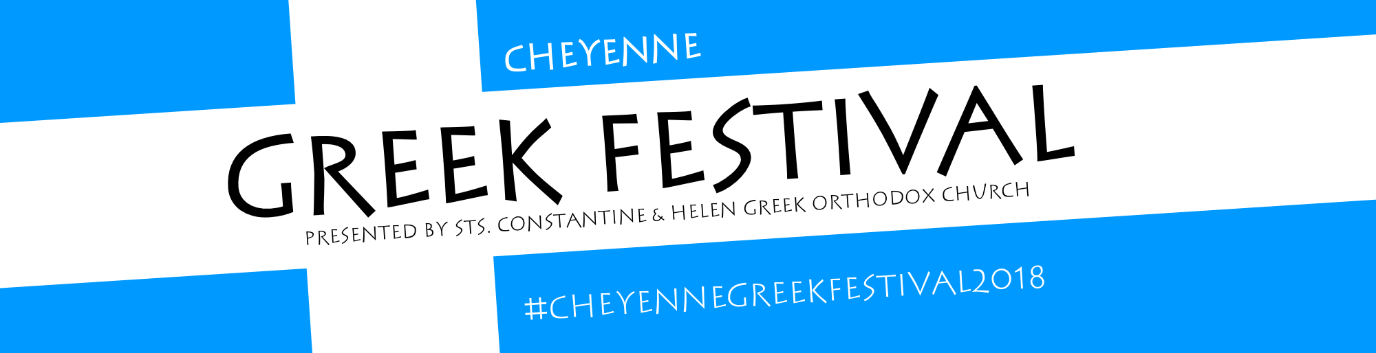 Cheyenne Greek Festival